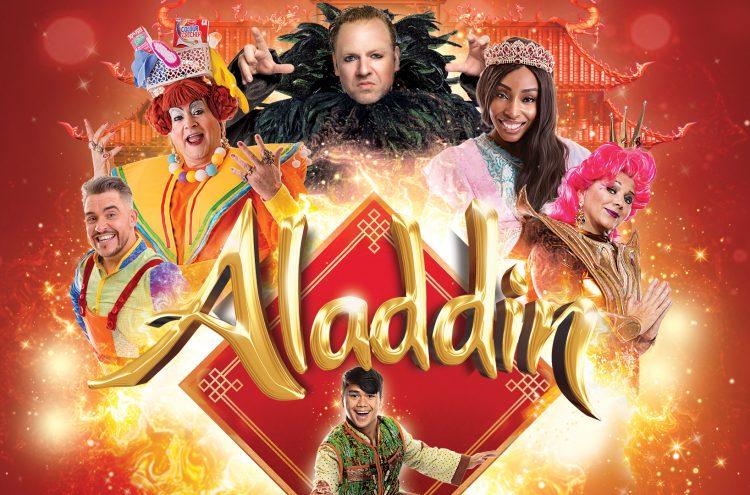 Statement regarding Aladdin